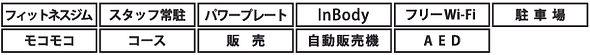 坂出中央機能2.jpg