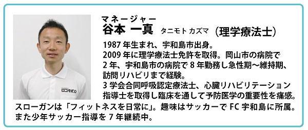 青葉台スタッフ.JPG
