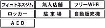 いよ立花機能1.jpg