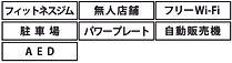 宇部西岐波機能1.jpg