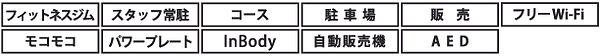 市原五井機能2.jpg