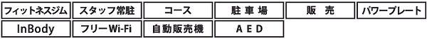 浜松半田機能2.jpg