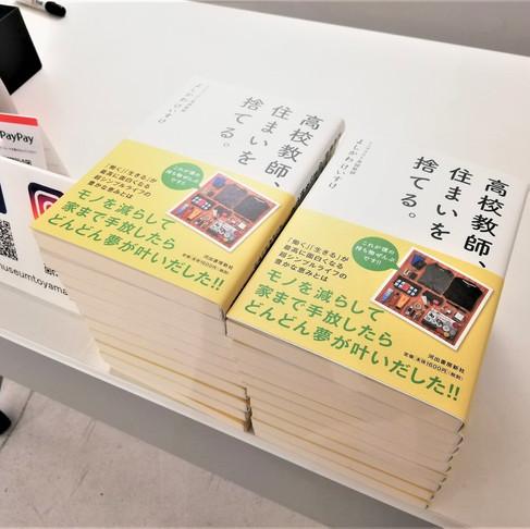 11/15 ナイト読書会 Vol.04 開催報告