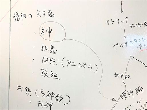3/10 哲学カフェVol.11 開催報告