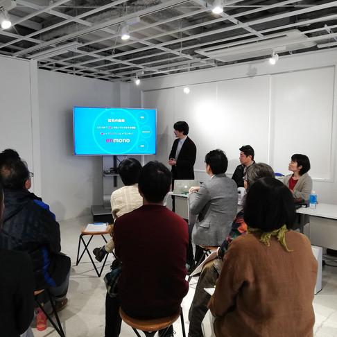 1/19 Zenschool富山第3期成果発表会を開催しました