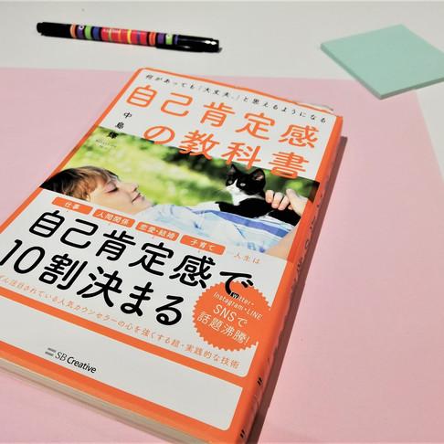 10/29 ナイト読書会Vol.03 開催報告