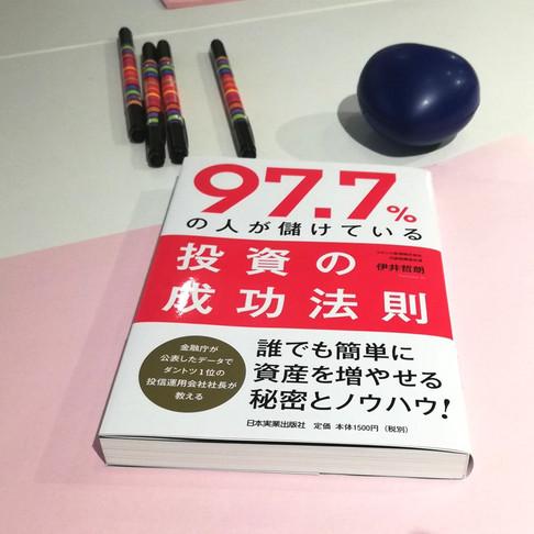 10/2 ナイト読書会Vol.02 開催報告