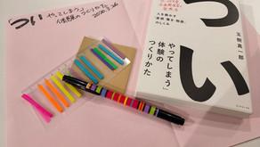 3/26 ナイト読書会Vol.07 開催報告