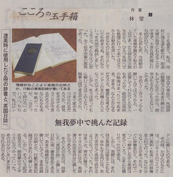 nikkei3.jpg