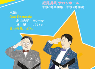 Duo Dottorale コンサート