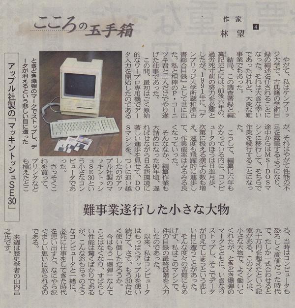 nikkei4.jpg