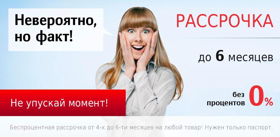 Двери в рассрочку без % в Тольятти
