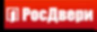 РосДвери - межкомнатные и входные стальные двери в Тольятти