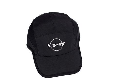 Cmarty Trainer Cap 'Black'