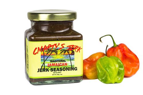 Cmarty's Jerk Seasoning