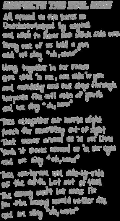Inspects The Evil Side Lyrics