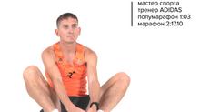 Мастер-класс Олега Григорьева 12.03.2021