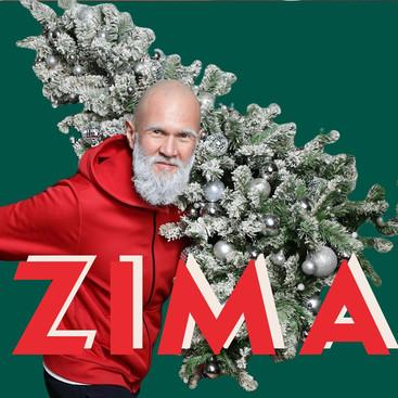 ZIMA - каникулы с пользой!