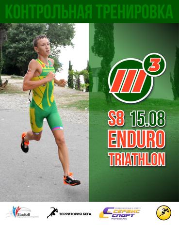 2020 08 15 - S8 ENDURO TRIATHLON