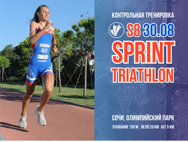 S8 SPRINT TRIATHLON 30.08