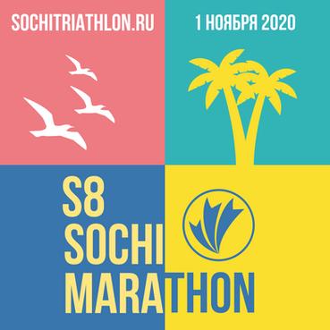 S8 SOCHI MARATHON