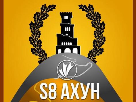 S8 АХУН ДУАТЛОН