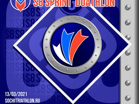 S8 SPRING DUATHLON - 13.03.2021