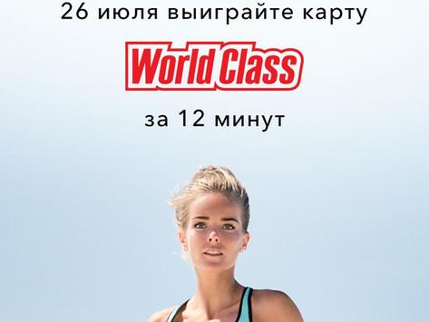 2019 07 26 ELLE Night Run в World Class - Sochi