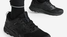 ASICS GEL-SONOMA 5 G-TX: тестирование трейловых кроссовок 20.02.2021 и 27.02.2021