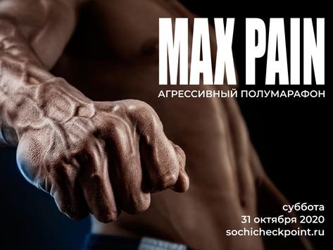 MAX PAIN