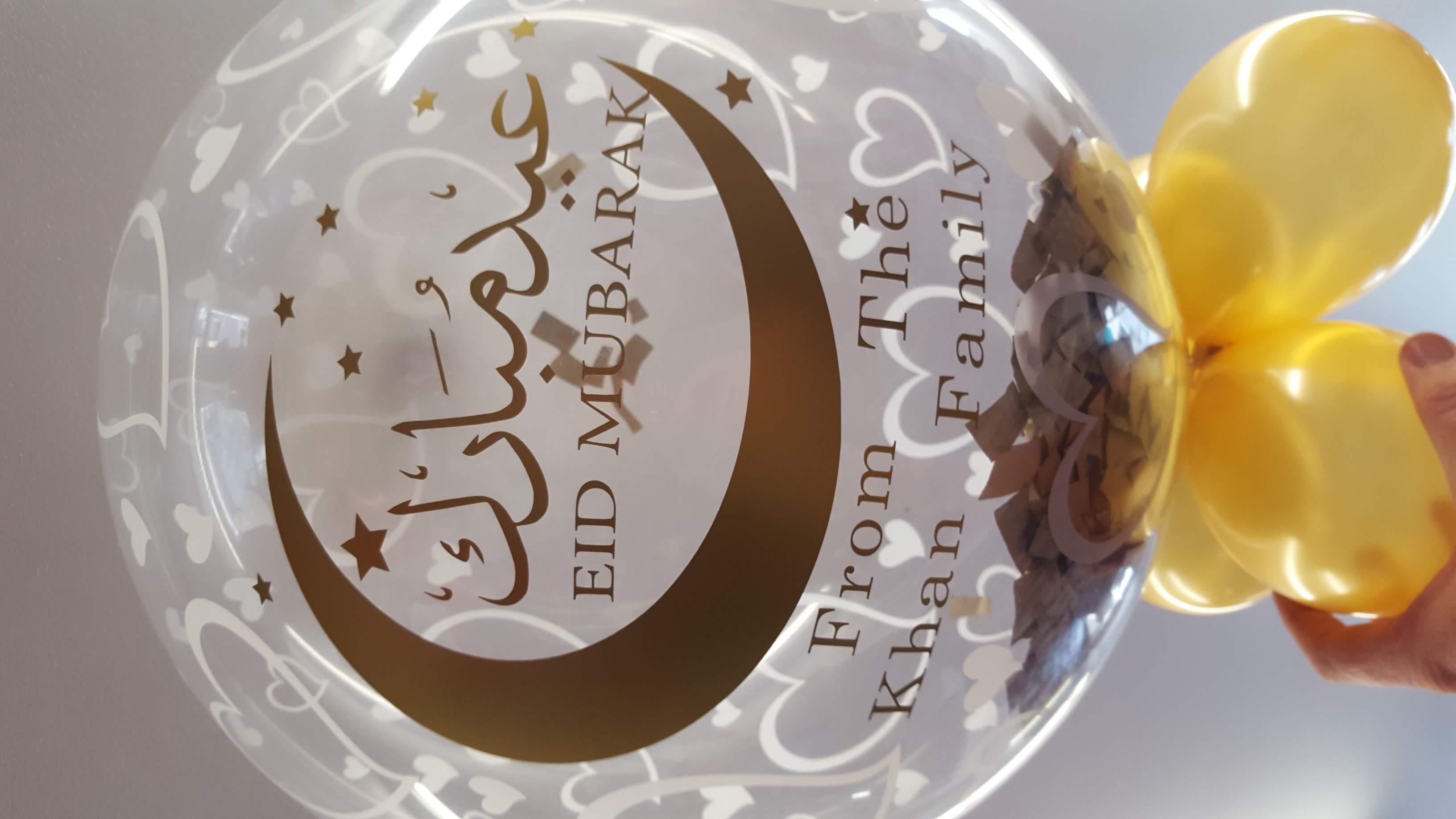 Eid Mubarak Personalised Balloons