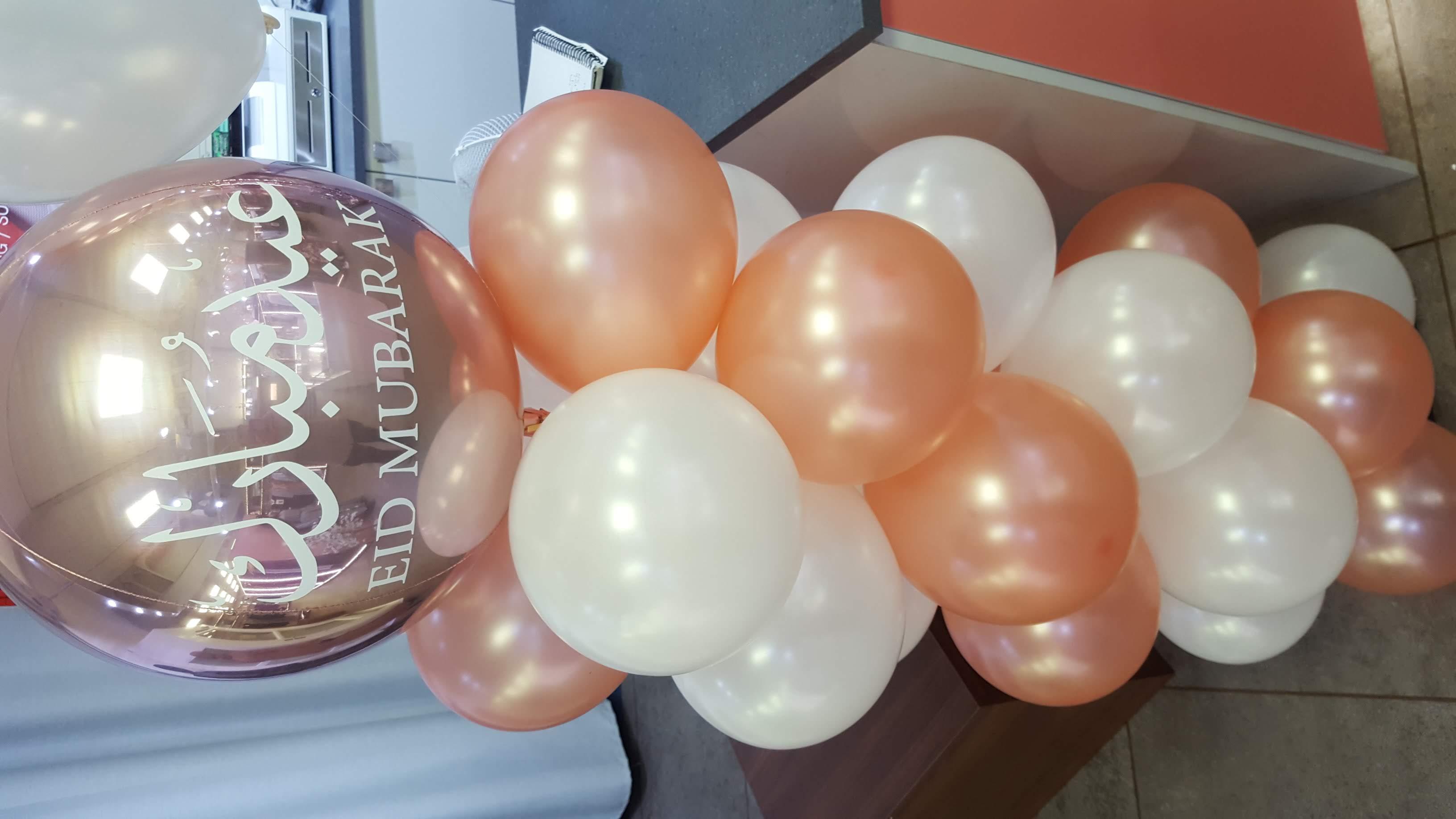 Eid mubarak Balloons Bradford