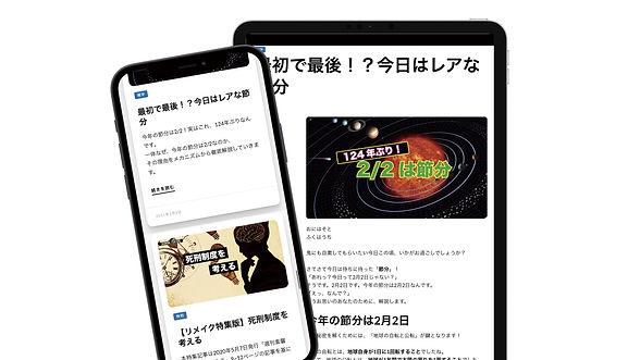 サイト 様子2.jpg