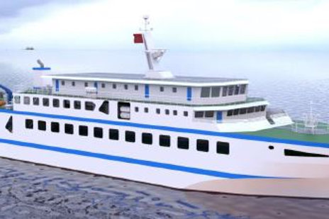 60m Ro-Ro Ship