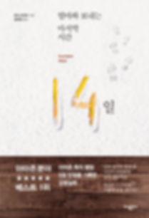 01.14일 표지평면.JPG