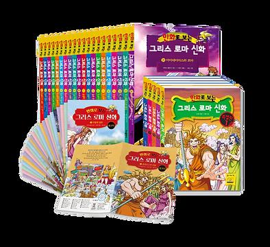 표지_그리스 로마 신화 만화+워크북 세트(전50권).png
