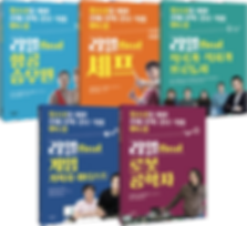 15 직업 멘토링 시리즈.png