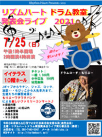 DRUM_CLASS_LIVE2021S.jpg