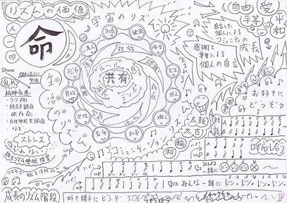 nangin80kinekouen110618_02.jpg