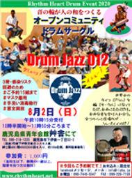 DJ012S.jpg