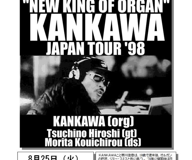 980825kankawa.jpg