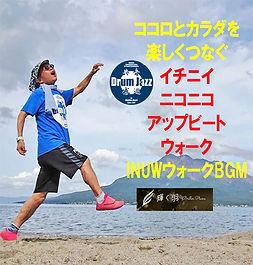 CD_JACKT_INSATSU.jpg
