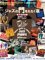 jazzmon2020s.jpg