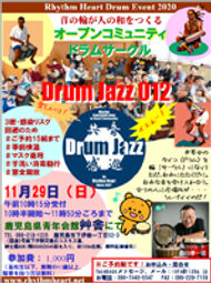 SAIKAI_DJ012S.jpg
