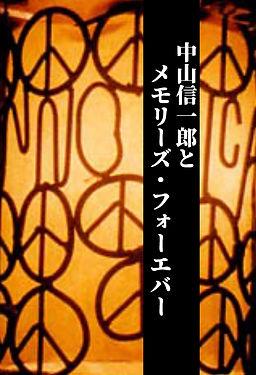 表紙オモテ.jpg