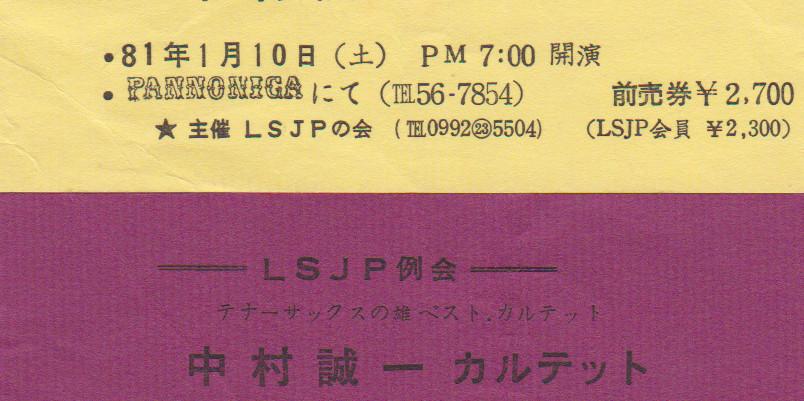 tck81011011seiichi4.jpg
