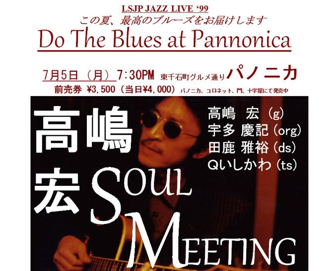990705takashima.jpg