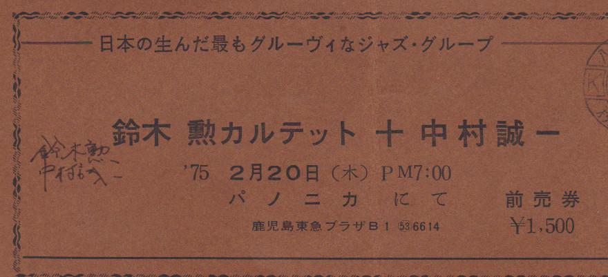 tck750220oma4seiichi.jpg