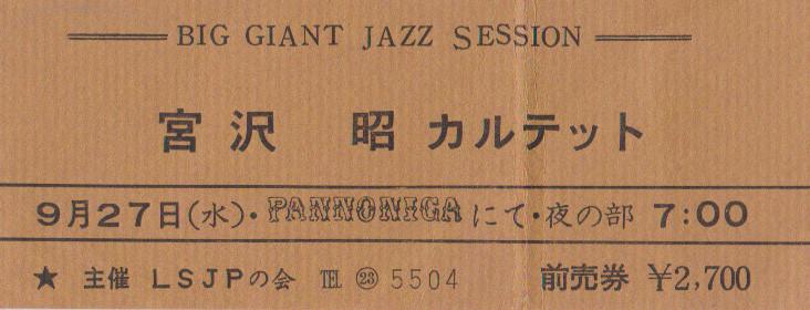tck7e0927miyazawa4.jpg