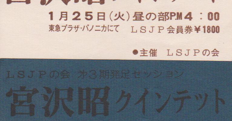 tck7e0125miyazawa5.jpg
